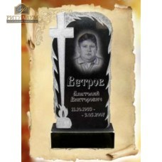 Памятник из гранита 58 — ritualum.ru