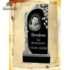 Памятник из гранита 70 — ritualum.ru