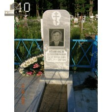 Памятник из мрамора полуовал 40 — ritualum.ru